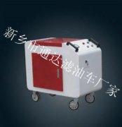 FLYC系列防爆式箱式滤油车