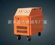 FLYC-50C防爆式箱式滤油车