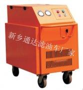 柴油用防爆式箱式滤油车