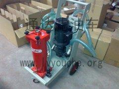 hydac滤油车