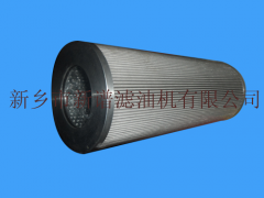 21FC1529-110X600电厂滤油机滤芯